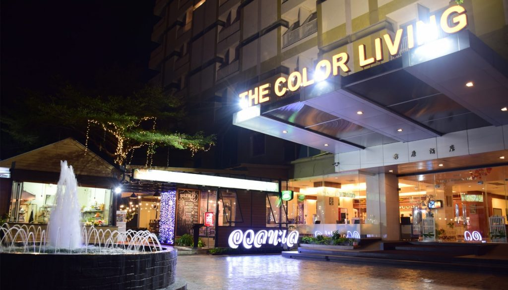 The Color Living Hotel : About Us